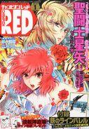 Champion Red 2015-01