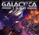 Galactica: 1980 Vol 1 4