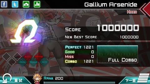 【大嘎手元!】 Gallium Arsenide (HARD) OMEGA ALL PERFECT by Player RM-DAGA 【Dynamix】