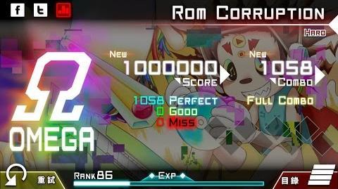 【大嘎】 Rom Corruption (HARD) OMEGA ALL PERFECT by Player RM-DAGA 【Dynamix】 【手元】
