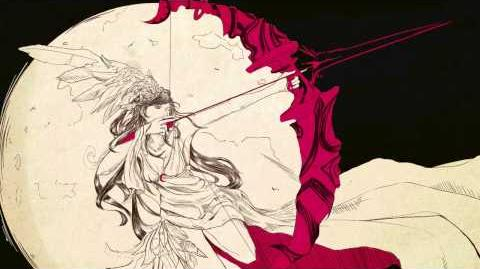 Lunar Arrow - MMRY