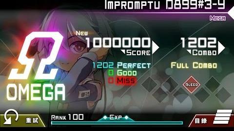 Dynamix - Impromptu 0899 3-y Lv13 (MEGA) Ω 1,000,000