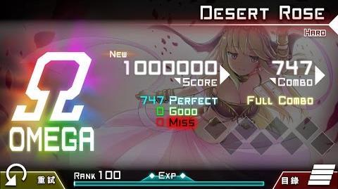 【大嘎】 Desert Rose (HARD) OMEGA ALL PERFECT by Player RM-DAGA 【Dynamix】 【手元】
