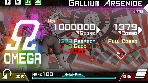 Dynamix - Gallium Arsenide Lv13 (MEGA) Ω 1,000,000