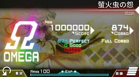 【大嘎】 萤火虫の怨 (HARD) OMEGA ALL PERFECT by Player RM-DAGA 【Dynamix】 【手元】