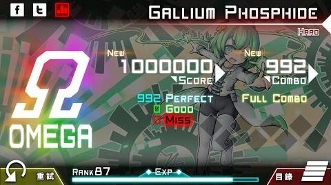 【大嘎】 Gallium Phosphide (HARD) OMEGA ALL PERFECT by Player RM-DAGA 【Dynamix】 【手元】