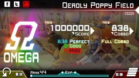 【大嘎】 Deadly Poppy Field (HARD) OMEGA ALL PERFECT by Player RM-DAGA 【Dynamix】 【手元】