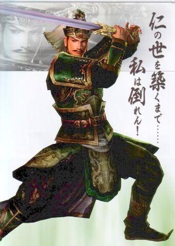 File:Liu20Bei20CG.jpg