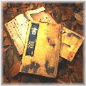 File:Books of History (RTK VII).jpg