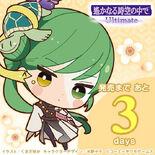 Haruka-ultimate-countdown2-yasuaki