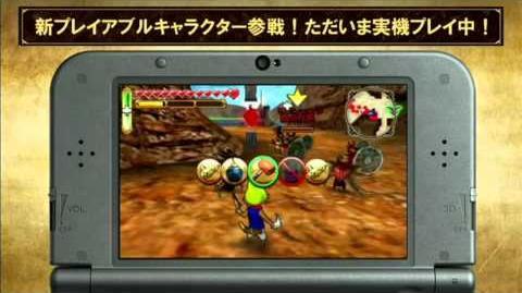 Hyrule Warriors Legends - September 16 Niconico stream video