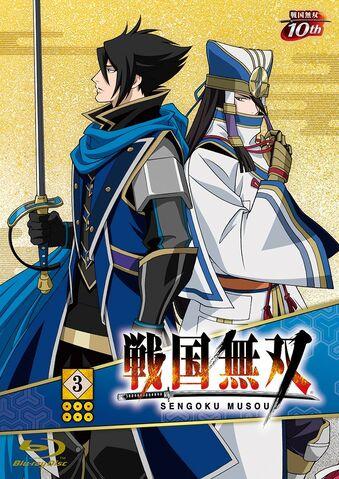 File:Sw-animeseries-vol3cover.jpg