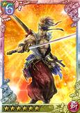 Musashi Miyamoto 2 (QBTKD)