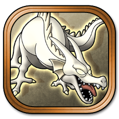 File:DQH Trophy 23.png