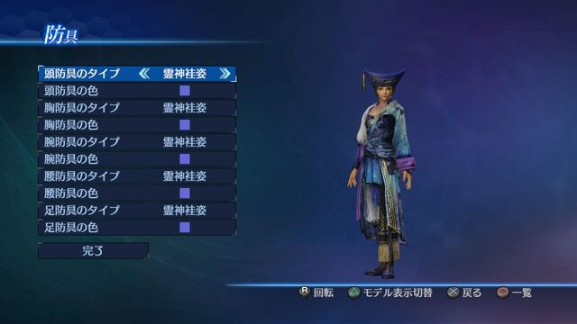 File:Female Costume 12 (DW8E DLC).jpg