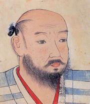 Yoshiteru Ashikaga Portrait