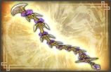 File:Chain Whip - 4th Weapon (DW7).png