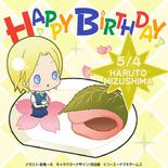 Haruto Mizushima Birthday Post 2 (KC3)