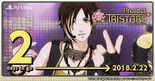 Tokimekires-tristars-countdown2-kanzaki