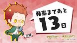 Vita Countdown 6 (KC3)