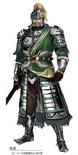 Pang De Alternate Outfit (DW9)