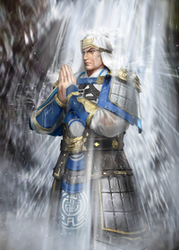 Xu Huang Artwork (DW9)