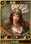 Zhurong-online-rotk12
