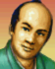 Koichiro Kinoshita (TR2)