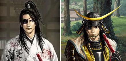 File:Masamune-taikorisshidenv.jpg