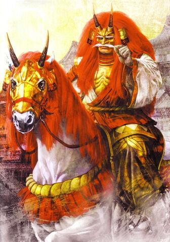 File:Shingen.jpg