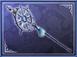 Speed Weapon - Aya (SWC)