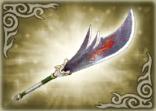 File:4th Weapon - Zhang Liao (WO).png