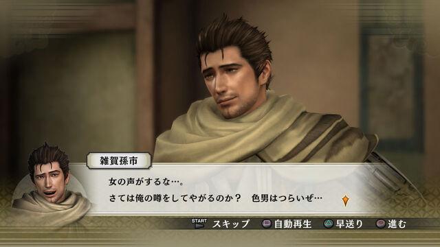 File:Bonus Stage 2 (SW4 DLC).jpg