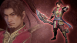 Sun Ce Wallpaper (DW9 DLC)