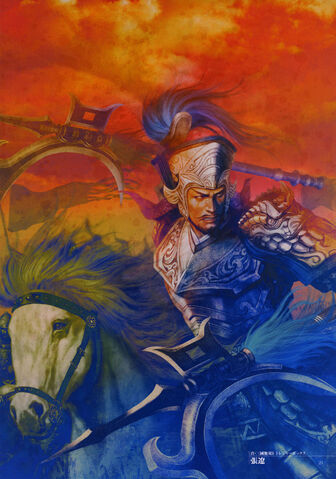 File:Zhang Liao DW6 Art.jpg
