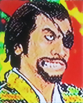 Masamune Date (GTK)