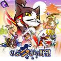 Thumbnail for version as of 06:07, September 11, 2012