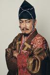 Shingen Takeda (NATS2)