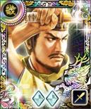 Yoshiteru Ashikaga 6 (1MNA)