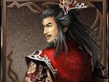 Zhu Zhi