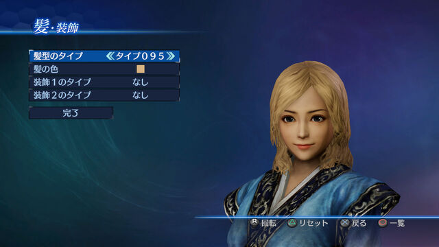 File:Female Hair 2 (DW8E DLC).jpg