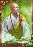 Jianzhen (QBTKD)