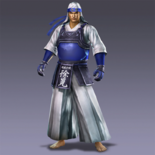 XuHuang-dw7-dlc-School of Wei