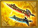2nd Rare Weapon - Female Protagonist (SWC2)