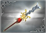 File:3rd Weapon - Zhang Fei (WO).png
