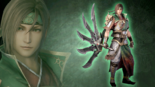 Guan Xing Wallpaper (DW9 DLC)
