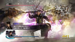 Warriors Orochi 3 - Scenario Set 18 Screenshot