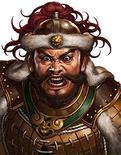 King Wutugu (ROTKLCC)