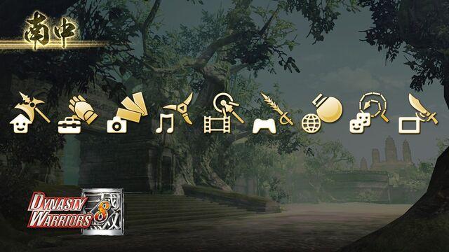 File:Others XMB PS3 theme (DW8 DLC).jpg