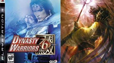 Dynasty Warriors - Yellow Turban Rebellion Sountracks DW2 - DW6